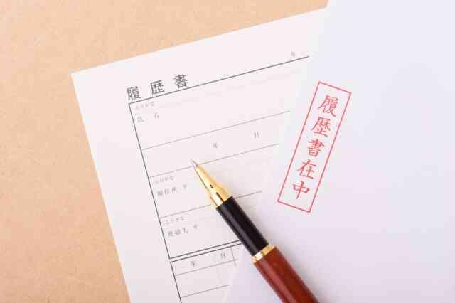 履歴書を送付する場合の封筒の正しい書き方!送付状など知っておきたいマナー4選!