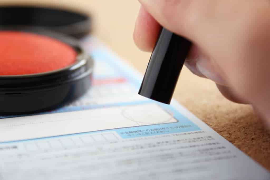 履歴書に印鑑を押し忘れたり押印が斜めは大丈夫かという疑問を解決