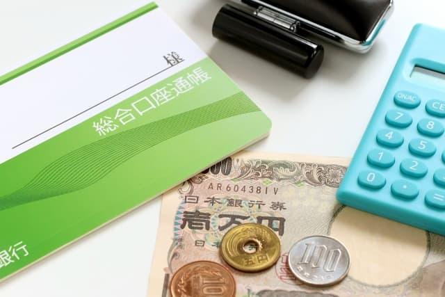 フリーターの貯金方法1.収入と支出をチェック