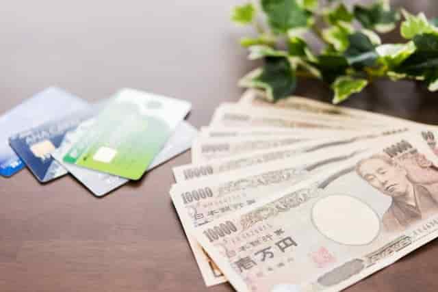 クレジットカードの審査に通るコツ1.複数申し込みはしない