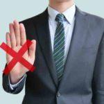 フリーターの職務経歴書の書き方 | 正社員に採用されるためのメソッド