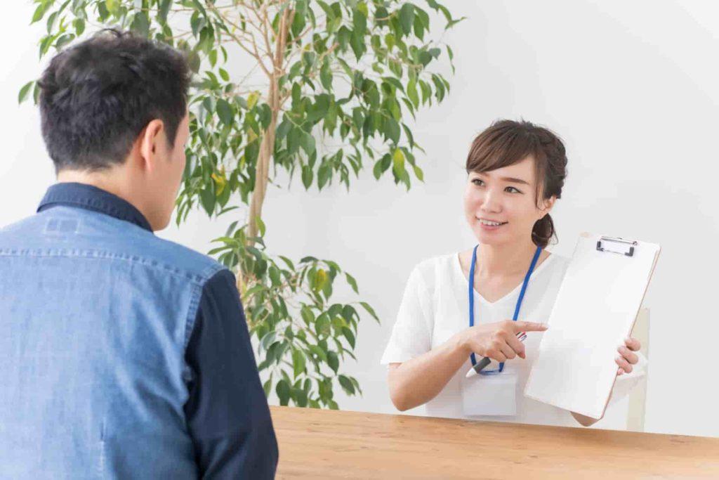 【ハローワーク以外の求職活動】就職・転職支援サービスとは