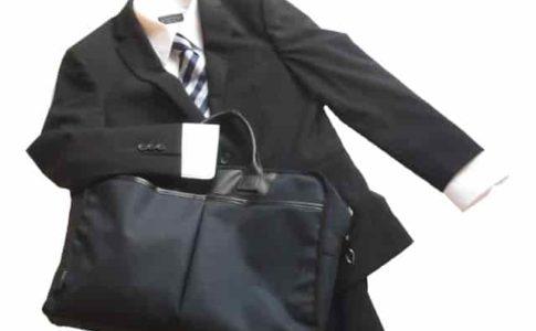 【男性版】面接の時の服装マナー!正しい スーツの選び方や髪型など好印象を与える7つのポイント