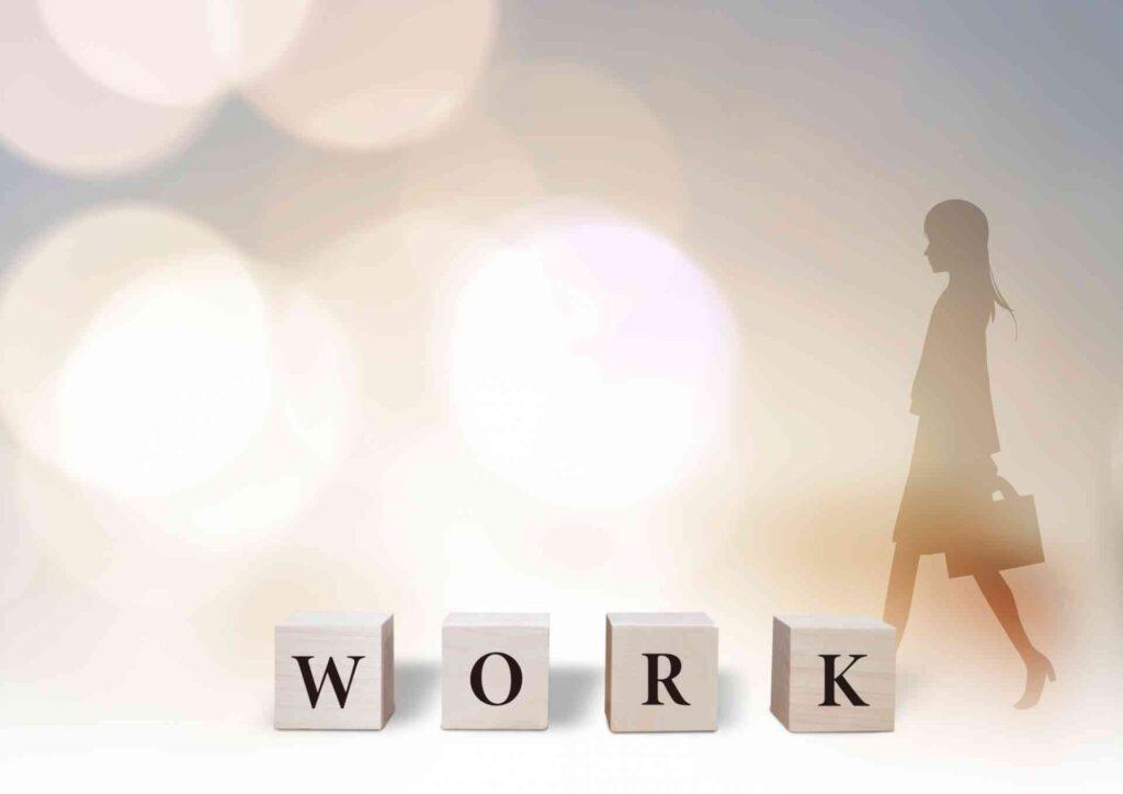 自分に向いてる仕事へ就職するために-適職を探す方法を考察-