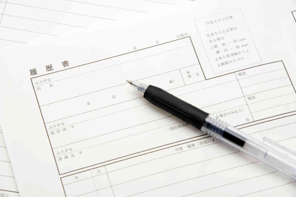 履歴書の正しい書き方とは?好印象な履歴書に仕上げる5つのポイント
