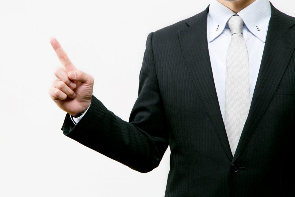 正社員登用されやすい人ってどんな人?特徴は?