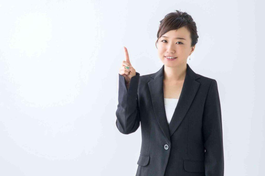 正社員登用制度もいいけれど、はじめから正社員として雇用されたい場合は?