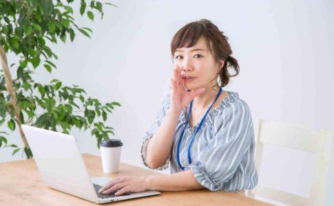 自分に合った仕事はどう探す?就職/転職成功の為に適職診断を解説!