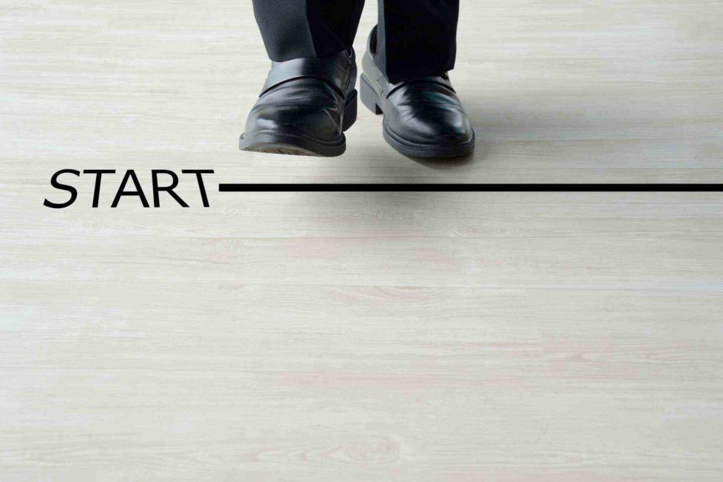 第二新卒が就活(転職)を成功させるための8つの方法