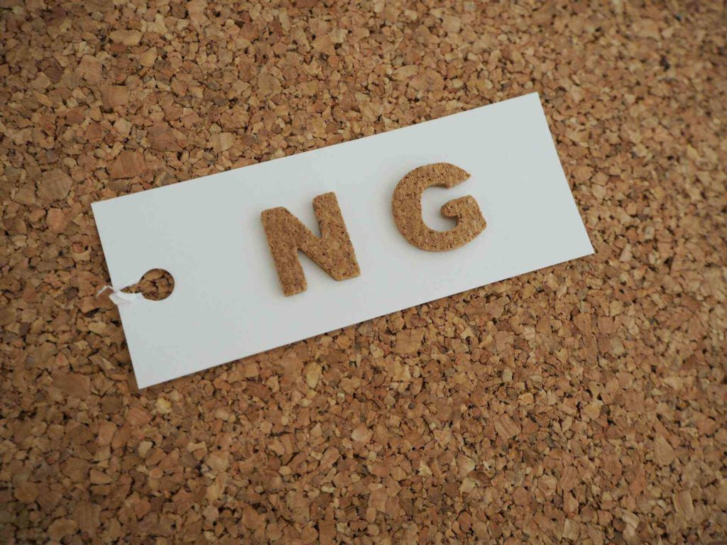 第二新卒のNGな5つの就活(転職)方法