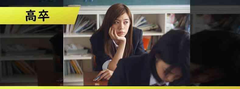 高卒での転職は難しい?高卒の転職を徹底解説