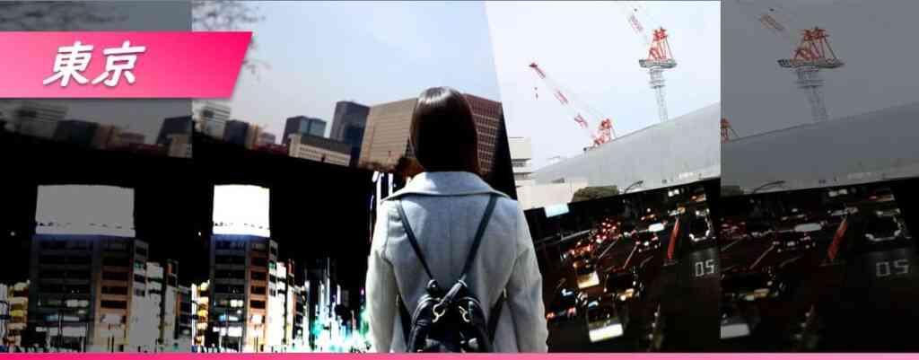 地方から上京して就職する方法を一挙紹介!!