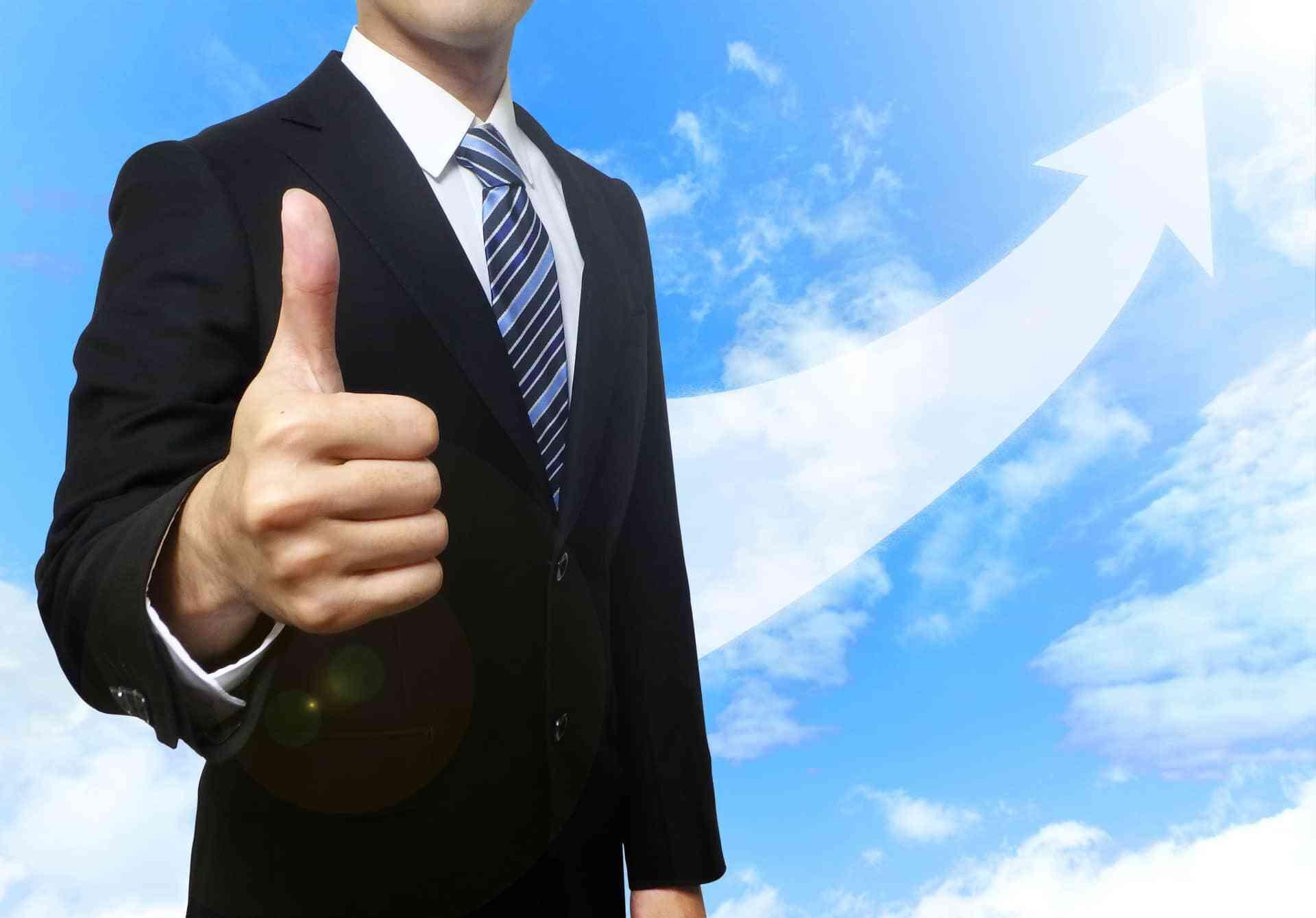 給料の高い仕事とは?日本の平均収入や給料の高い企業・業界も紹介!