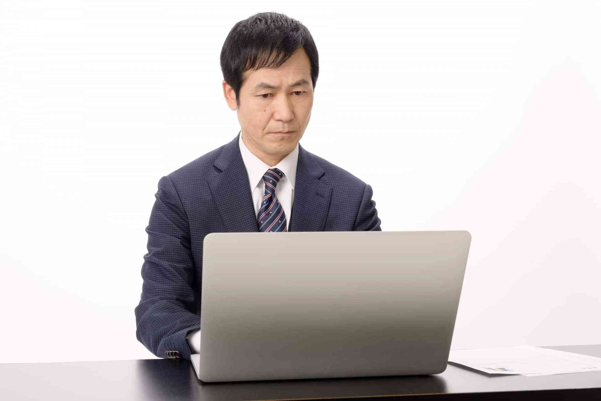 履歴書のPDF形式とは-就活生が使うべき履歴書を解説-