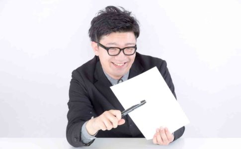 就活では自己分析が合否を分ける!分析する順序やポイントを解説します