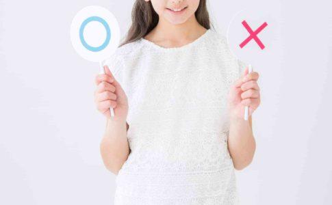 長所・短所診断で自分の性格を把握できる?-例文や面接対策も紹介-