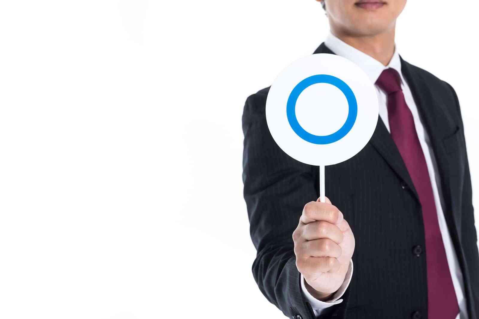 就職サイトを利用するメリット