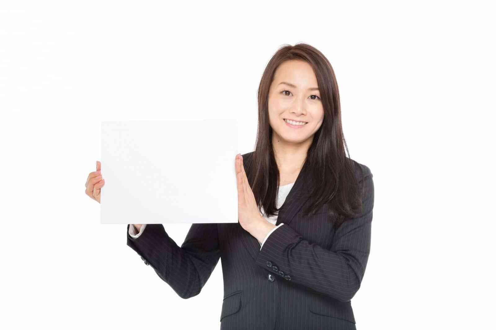 就職サイトを使って効率的に就活を進めよう!