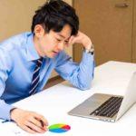 仕事が辛いと感じる7つの原因と対処法