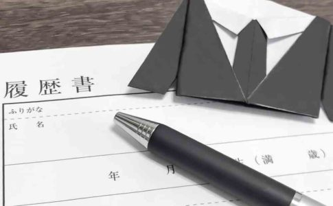 履歴書に書ける職歴が無いときの上手な自己PRのコツと書き方の注意点