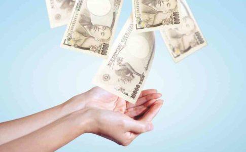 【新卒向け】ボーナスについて徹底深掘り!支給日や平均額・注意点について紹介