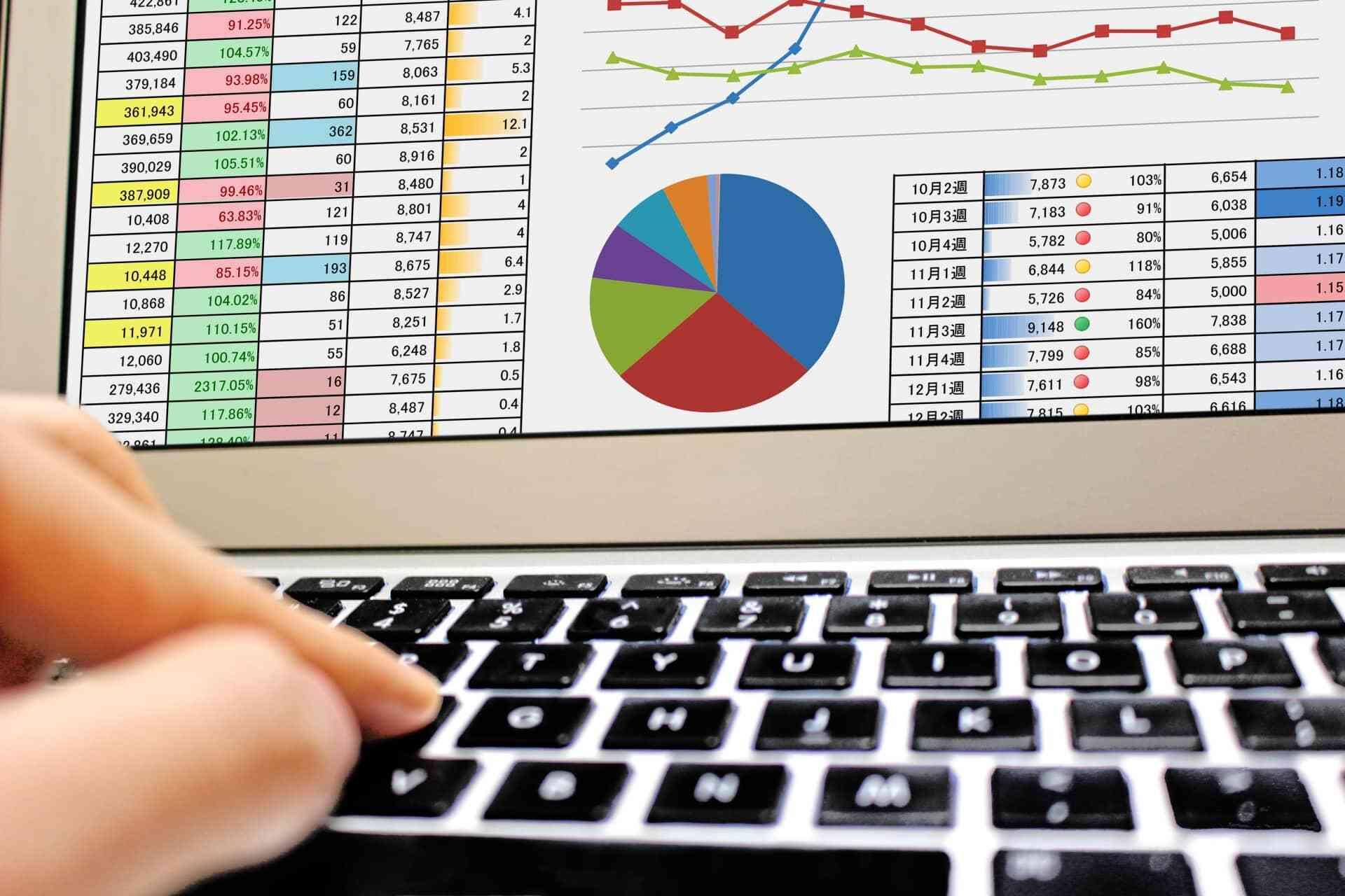 企業分析とは~分析する目的を利用しておこう~