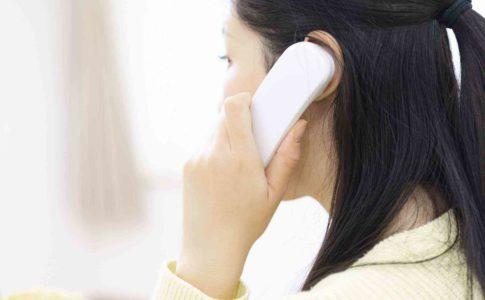 仕事の悩み相談ができる電話窓口とは?転職の相談先のおすすめは?