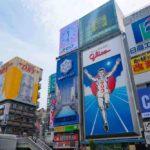 大阪で就職するための方法を大解説!大阪の産業はスゴイぞ!