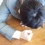 会社を辞めたいなら転職するべき?仕事を退職する前に転職理由を明確にしよう