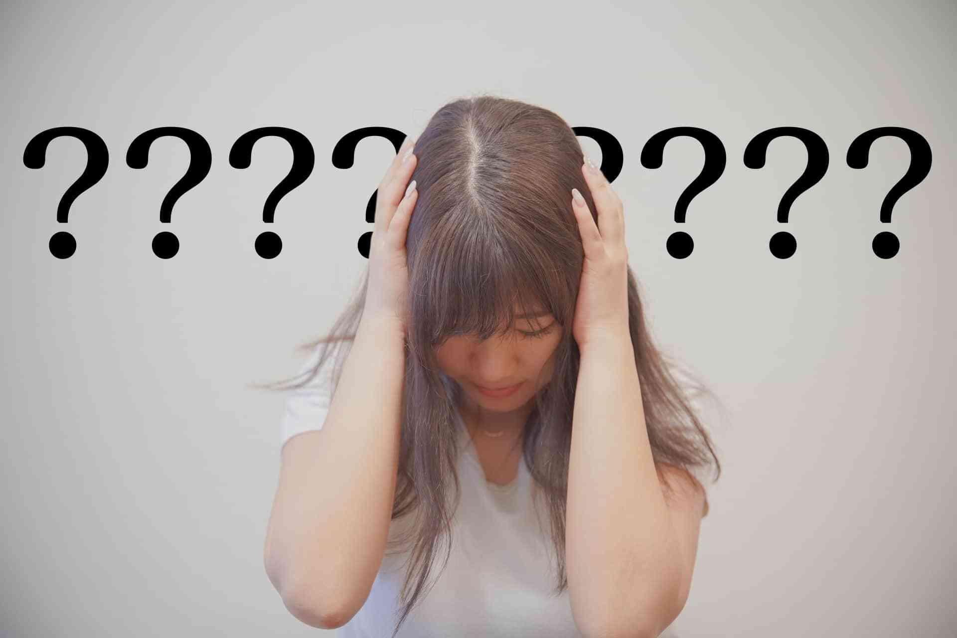 内定ブルーの原因と解消方法