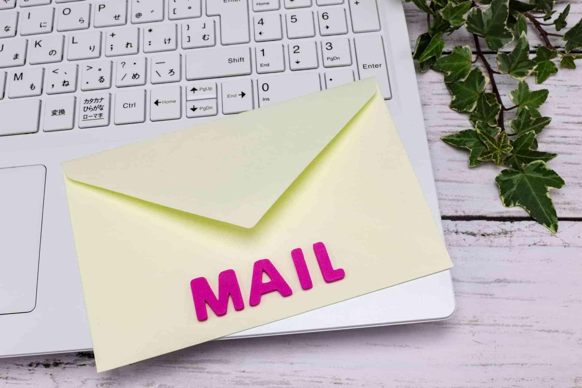 OB訪問におけるメールのポイントや例文