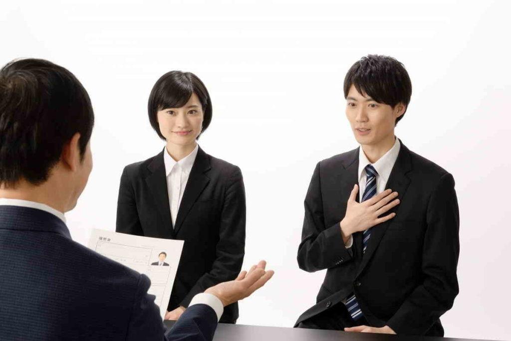 既卒ニートだけど就職できる?既卒ニートの就活の始め方と面接のコツ!