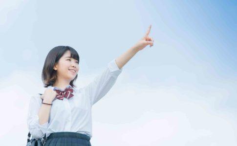 高卒でハローワークを使うメリット・デメリットをくわしく解説!
