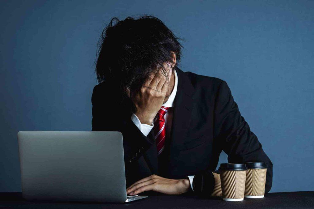 無い内定(NNT)について-就活で企業から内定がもらえないとき-