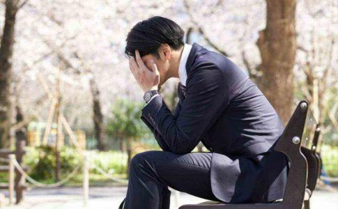 転職の不安はどう解決すべき?原因や対策をご紹介します!