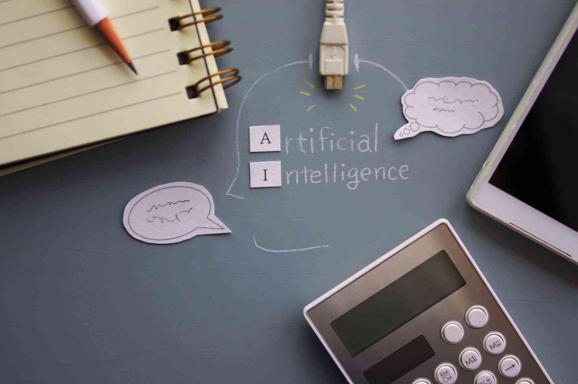 AIによってなくなる仕事があっても大丈夫!AIの進化に淘汰されない能力とは~