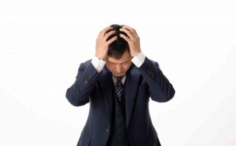引きこもりの就職の不安と対処法【就活の方法も解説する】