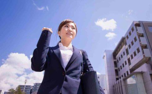 フリーターから就職する女性にオススメの職種や就職先を紹介