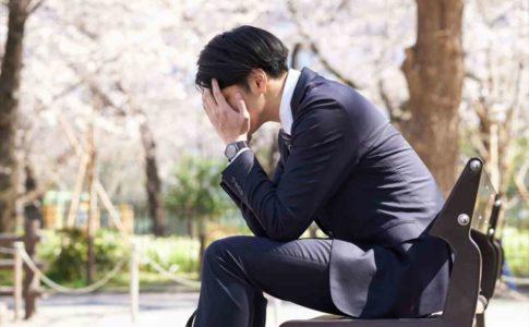 転職が怖い10の理由!【対処法と成功のコツをご紹介】