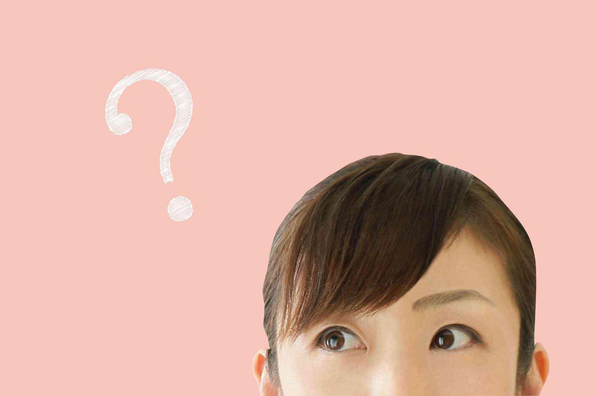 弱みを面接で質問される理由と見つけ方