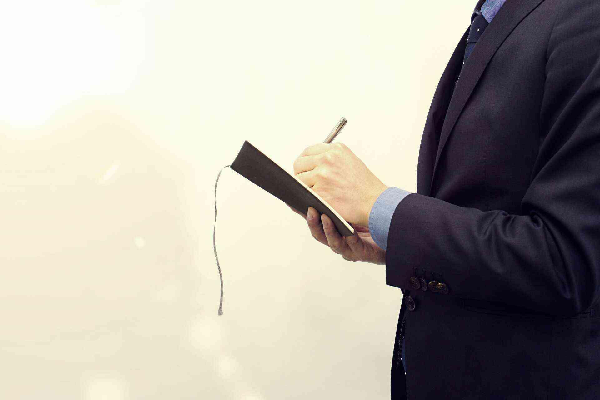 職務内容は業務・事業内容とどう違う?仕事を知り企業理解を深めよう!