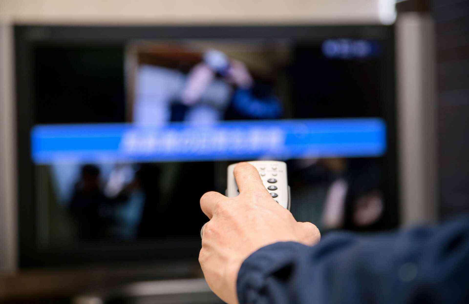 テレビ業界の研究まとめ~幅広くアンテナを立てよう~