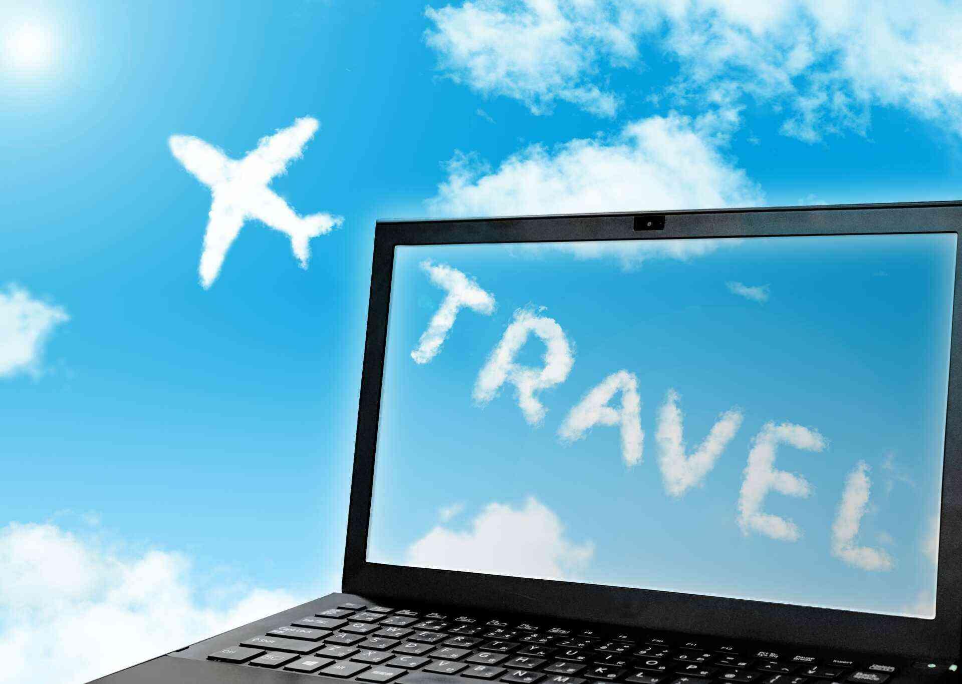 旅行業界のまとめ