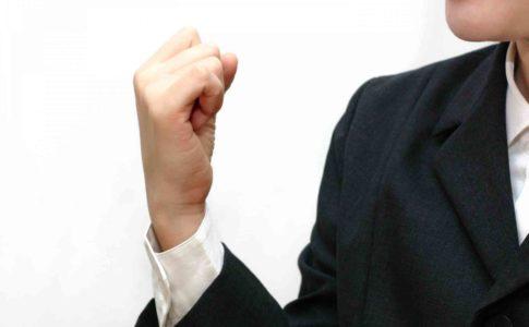 働きたい人がやるべき行動を解説【ニートやフリーターから脱出】
