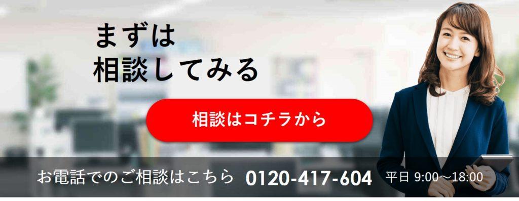 【共通】CTAボタン