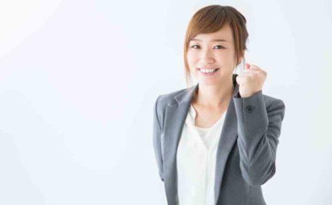 第二新卒⇔公務員の就職活動の進め方を解説します!民間企業と公務員の違いを理解して自分に合った就職をしよう!