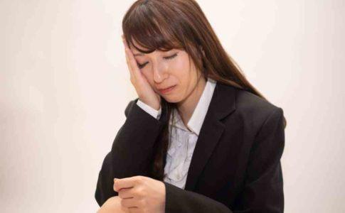 就職浪人をするなら就職した方が得?就活で失敗しない対処法を紹介