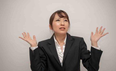仕事ができないは思い込み?考え方や行動を変えて、デキる人になろう!