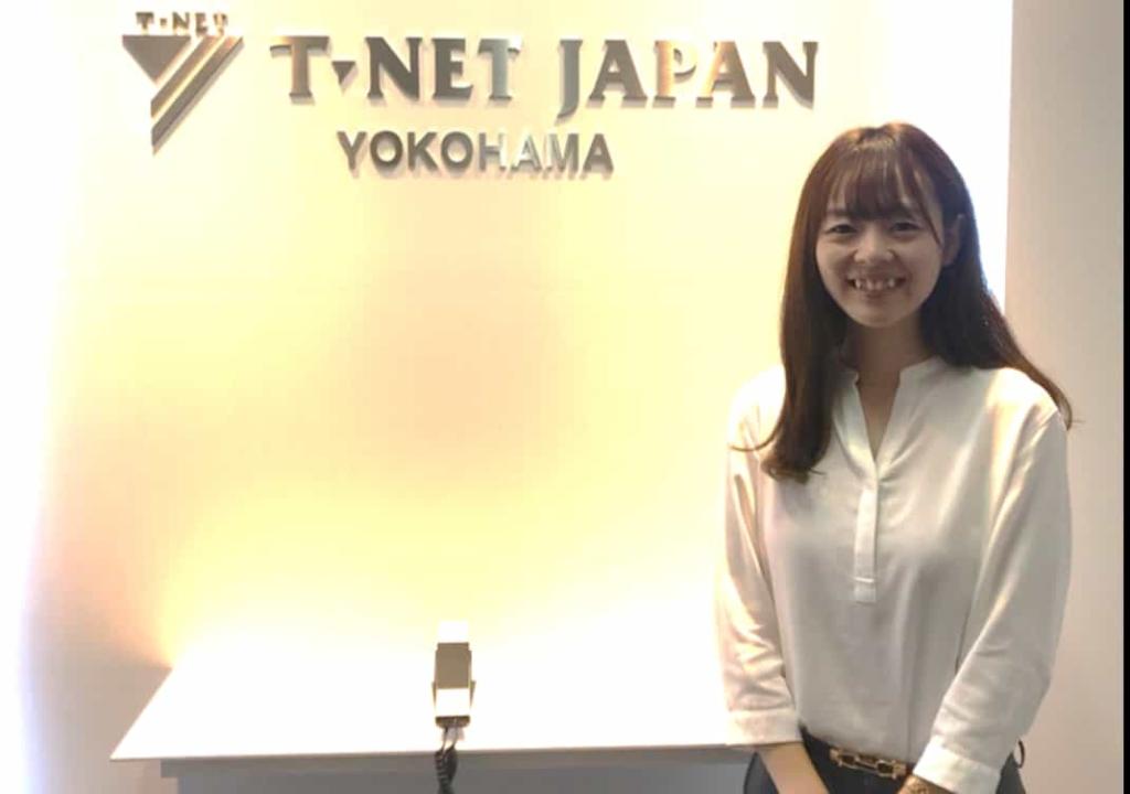 S・Yさんの就職成功体験談 株式会社ティーネットジャパン