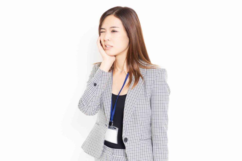 保険会社に就職して後悔した女性の声